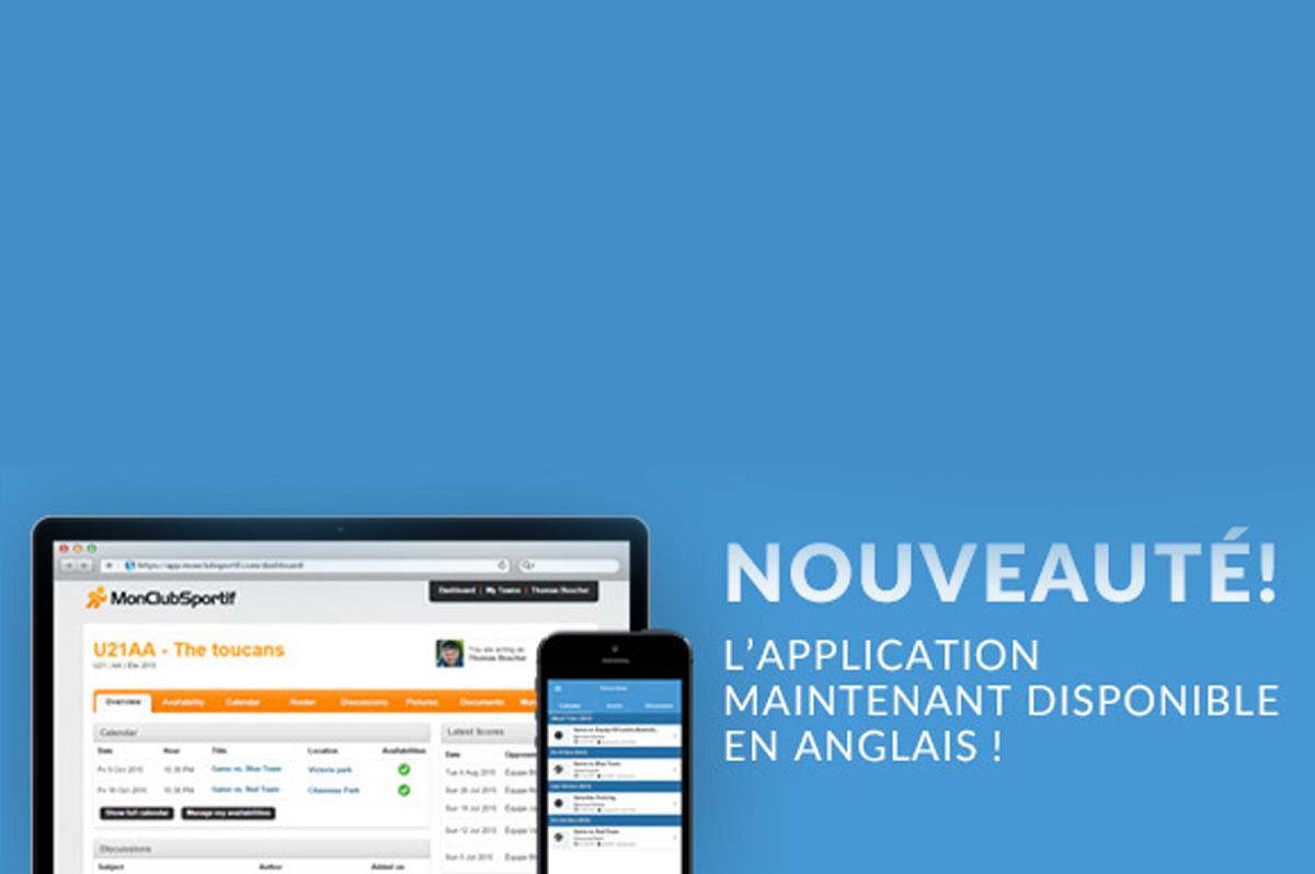 L'application maintenant disponible en anglais !