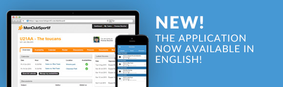The Application Now Available in English!